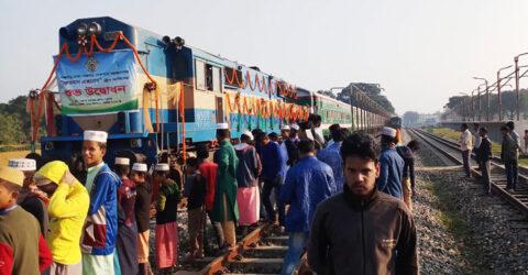 দেশের দীর্ঘতম রেলপথে ট্রেন চলাচল শুরু