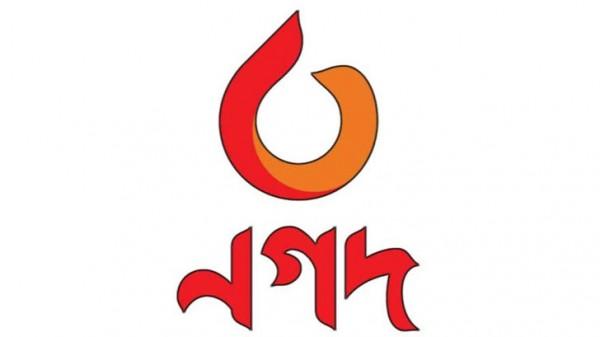 ডাক বিভাগের মোবাইল ব্যাংকিং 'নগদ' সারা দেশে ছড়িয়ে দেয়ার উদ্যোগ 1