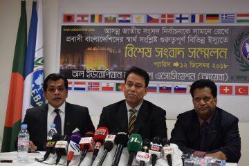 AEBA Press Conference