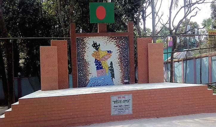 সাঁথিয়ায় দৃষ্টিনন্দন মুক্তমঞ্চ 'স্বাধীনতা সোপান' 10