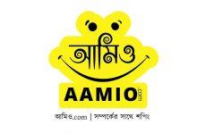 aamio.com